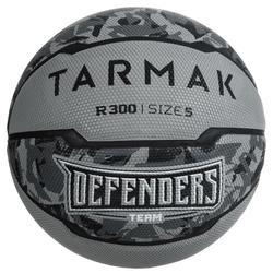 儿童5号篮球R300 , 10岁以下初学者- 灰色