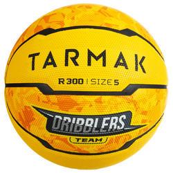 儿童5号篮球R300 适用于10岁以上初学者- 黄色.