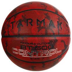 7号篮球BT500- 迷彩/酒红色
