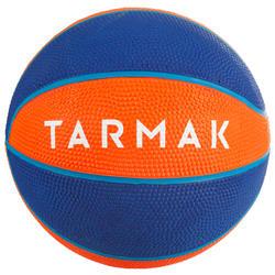 青少年迷你篮球Mini B 1号4岁以下儿童适用.橙色.