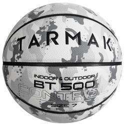 7号篮球BT500 - 迷彩/白色