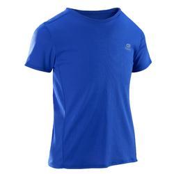 青少年速干运动T恤 靛青色