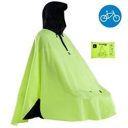 自行车运动防雨反光成人雨衣 B'TWIN 城市自行车运动雨衣500