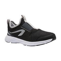 青少年田径跑运动鞋-黑灰色