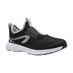RUN SUPPORT EASY 儿童田径运动鞋 - 黑色/灰色