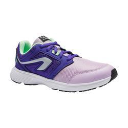 青少年田径跑运动鞋 浅紫色