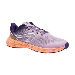 儿童田径跑步运动鞋- 淡紫色 /珊瑚红
