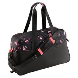 30 升有氧健身包 - 黑色、粉色和紫色印花