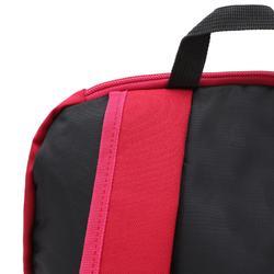 团队运动背包Classic 17升-粉色