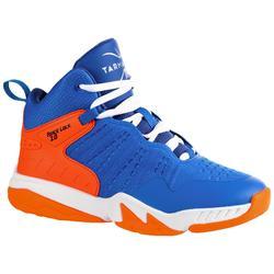 男孩/女孩篮球鞋SS500H 适用于中阶篮球爱好者- 蓝色/橙色