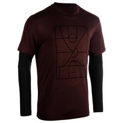 篮球T恤900 适用于高阶篮球爱好者 带内置袖子- 卡其色