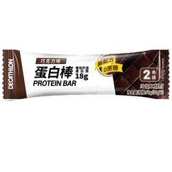 蛋白棒 巧克力口味