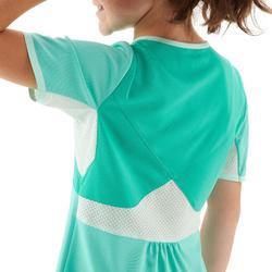 女童徒步旅行T恤 MH550