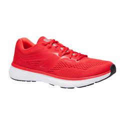 RUN SUPPORT 男士跑鞋-红色