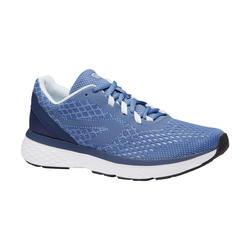 RUN SUPPORT 女士慢跑鞋-淡蓝色