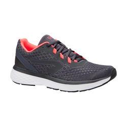 RUN SUPPORT 女式跑鞋-灰/珊瑚配色