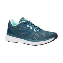 RUN SUPPORT 女士跑鞋-绿色