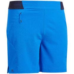 竞速徒步男式登山短裤 - 蓝色丨FH500