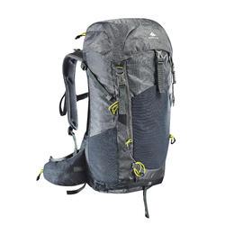 山地徒步背包MH500,20升 - 卡其色