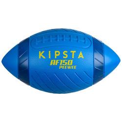 儿童美式橄榄球AF150BPW - 蓝色