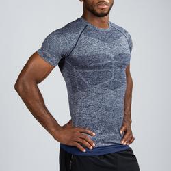 肌肉塑型训练紧身T恤 - 灰蓝色