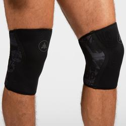 综合循环训练 护膝5毫米厚