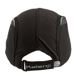 男士跑步运动帽-黑色 头部尺寸 55-63厘米