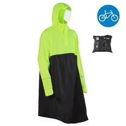 900 骑行雨衣- 黄色/黑色