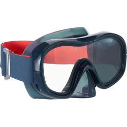浮潜面镜 - 黑色 mask 540系列