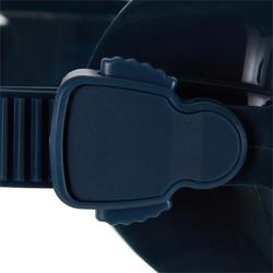 自由潜面镜 - 深灰FRD520系列
