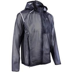 KIPRUN LIGHT 男式防小雨跑步夹克 黑色