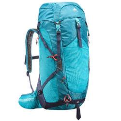 MH500 山地徒步背包 30升 - 蓝色