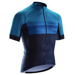 夏季公路骑行运动衫-蓝色