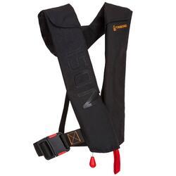 成人自充气式救生背心LJ 150N (气瓶和触发器需另外购买)