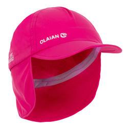 婴幼儿防晒帽- Pink