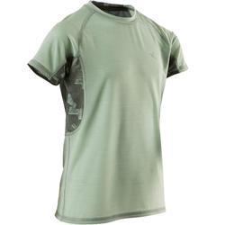 男童青少年体能短袖T恤S900系列 - 浅卡其色