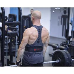 力量训练护聚酯腰带 - 黑色