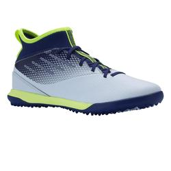 Agility 500 Kids' Hard Pitch High-Top Football Boots - Grey/Yellow
