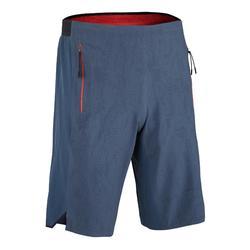 FST 900 有氧健身短裤 - 斑驳蓝灰色