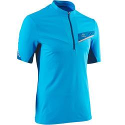 男式越野跑短袖T恤 蓝色