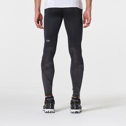 越野跑男式紧身裤 - 黑/灰