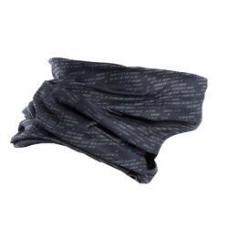 RoadR 100 骑行保暖围脖 - 黑色/灰色