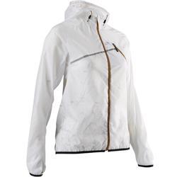 越野跑女士防风夹克衫 白色
