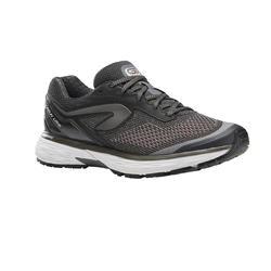 Kiprun Long 女士运动鞋 黑色/银色