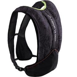 越野跑步背包 5L-黑色