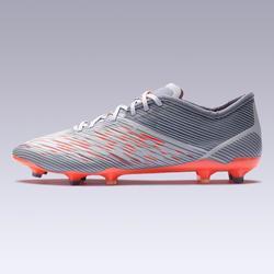 成人干地足球鞋 CLR 900 FG - 灰色