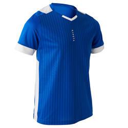 儿童短袖足球运动服 F500 - 蓝色/白色