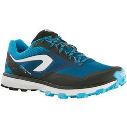 Kiprun Race 4 男式越野跑鞋- 蓝色