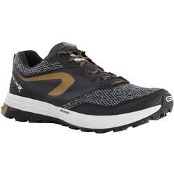 Kiprun Trail TR 男士越野跑鞋-黑色/棕色