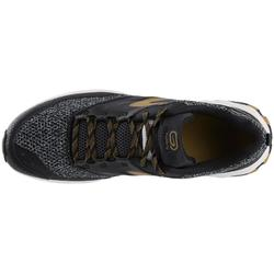 Kiprun Trail TR 男式越野跑鞋-黑色/棕色